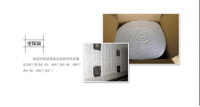硅酸铝针刺毯 硅酸铝针刺毯厂家 硅酸铝针刺毯价格 硅酸铝针刺毯批发 硅酸铝针刺毯生产示例图6