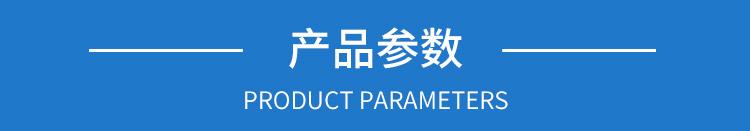上海中成泵业单螺杆泵 G型污泥螺杆泵 厂家直销 现货直供 型号齐全示例图9