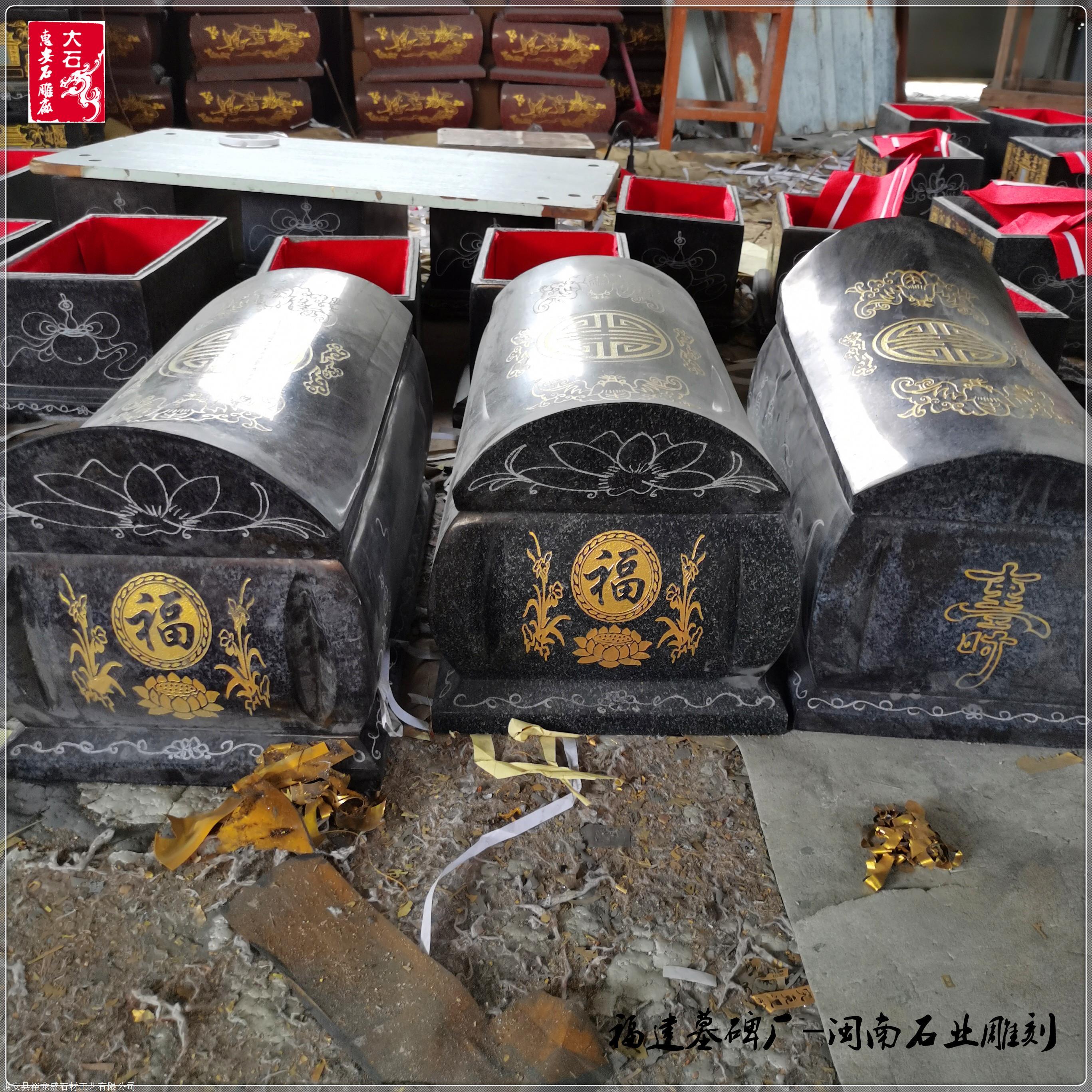 大理石龙凤棺材 玉石骨灰盒 殡葬用品 玉器骨灰盒示例图18