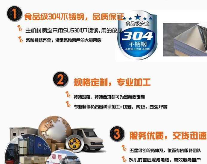 肉制品全套加工设备 腊肠全套加工设备 全自动灌肠机生产厂家示例图9
