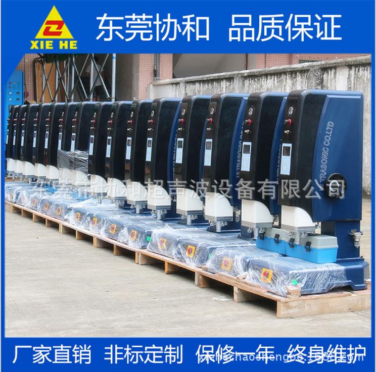 超声波塑焊机 环保净水器滤芯精密PP料1了用品焊接设备示例图25