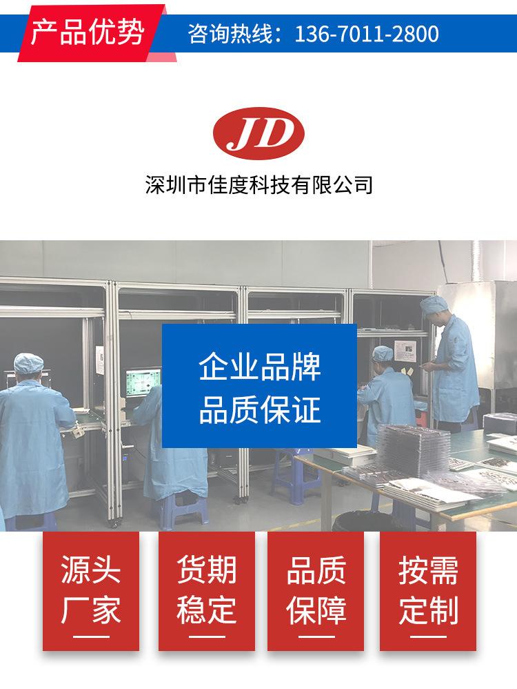工厂定制人脸识别摄像头 自助售货机广告机闸机USB人脸识别摄像头示例图3