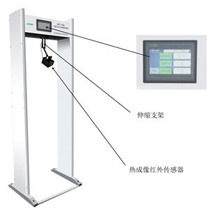 价格优惠了LB-105快速通过式测温仪测温门示例图5