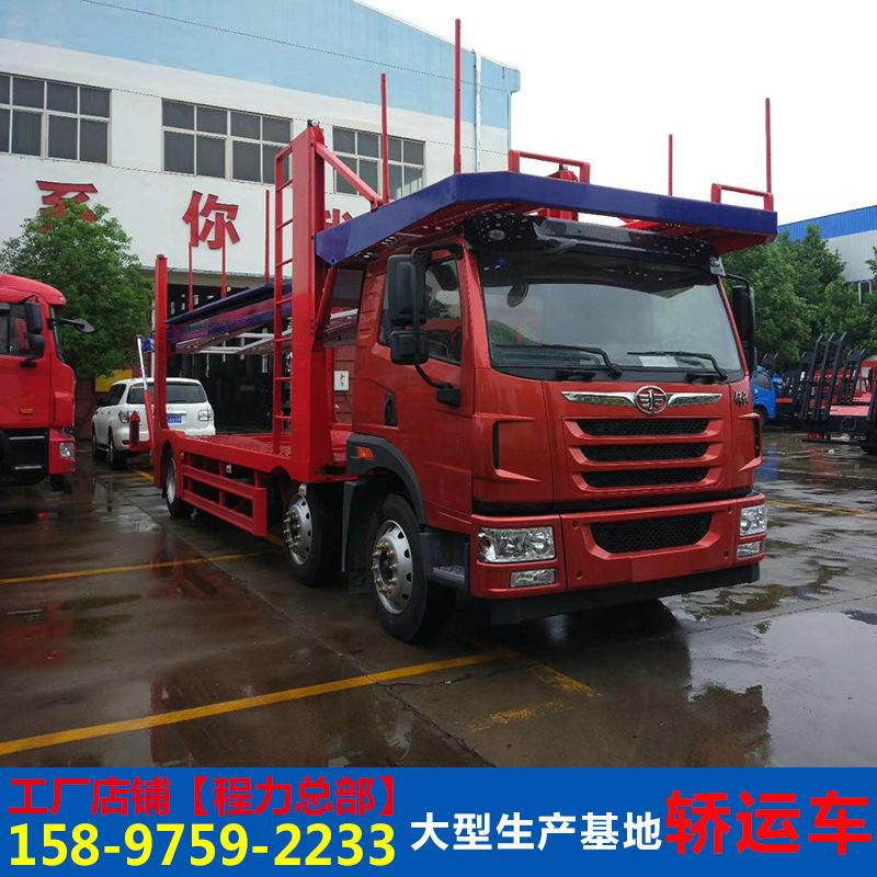 解放J6轎運車5位汽車運輸車大型生產工廠車輛運輸車生產龍頭企業示例圖11