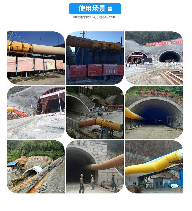旭方廠家供應直徑1200MM隧道風筒 礦井導風筒 阻燃風帶布示例圖19