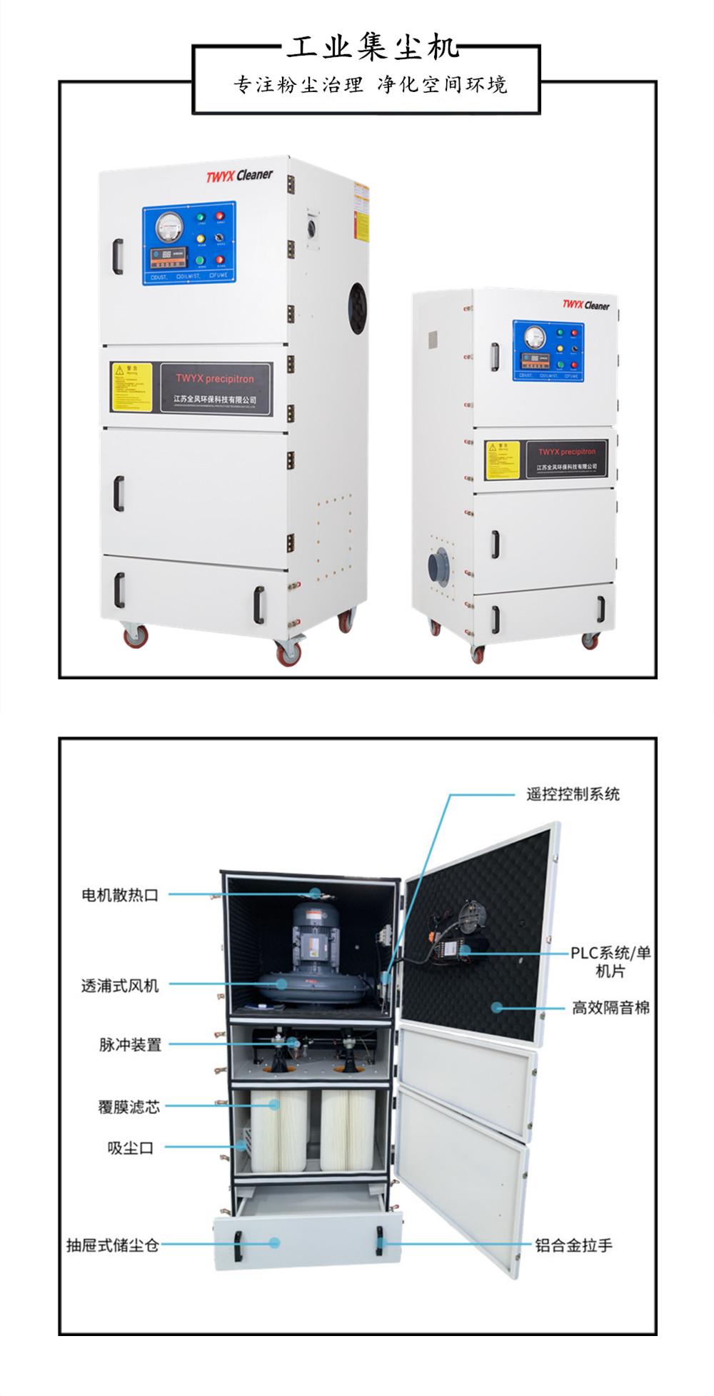 砂带机除尘设备 石墨粉尘吸尘装置 TWYX工业磨床吸尘机示例图5