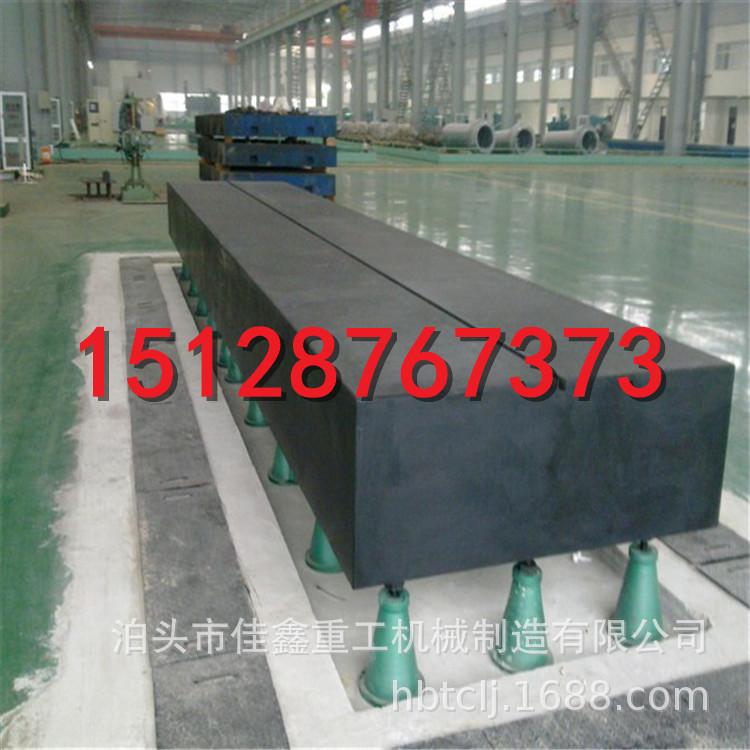 深圳大理石平台 大理石平台厂家 大理石构件 大理石床身示例图4