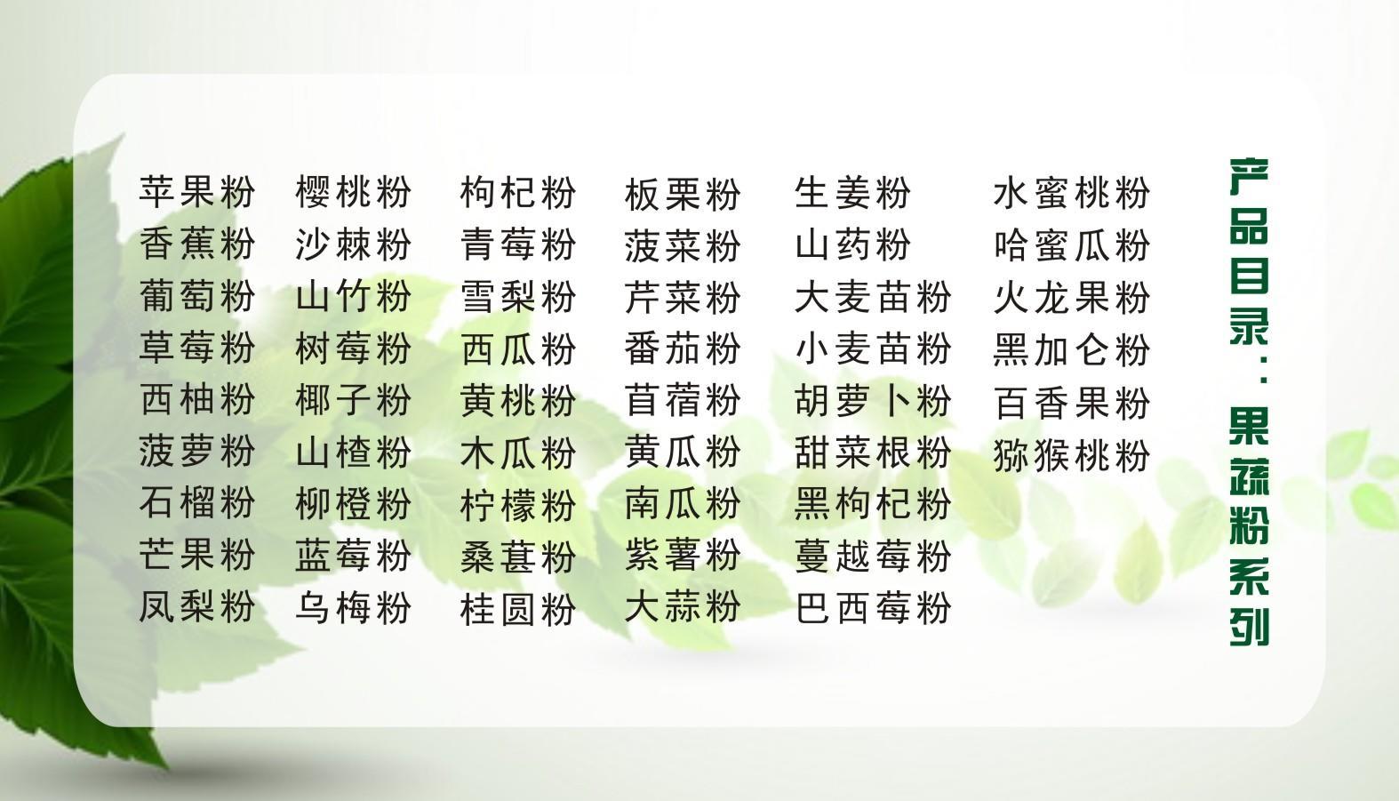 葡萄籽提取物,原花青素95,純植物提取物示例圖7