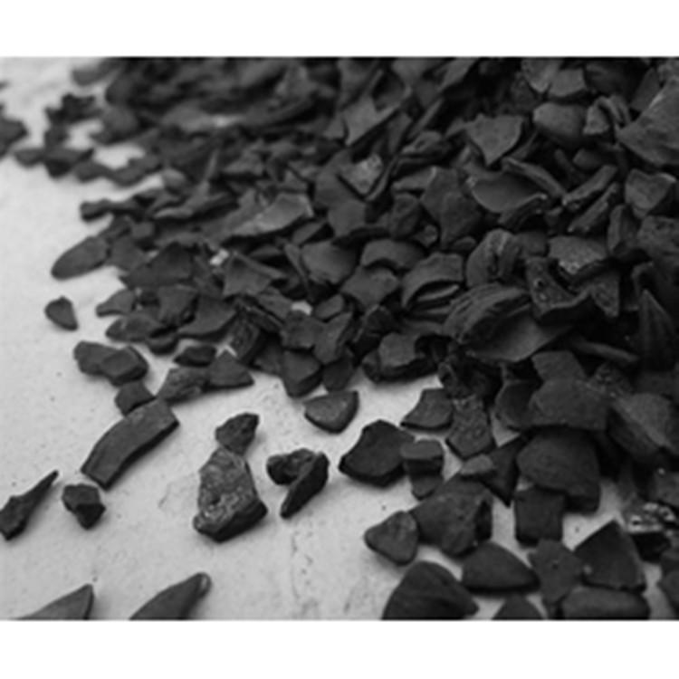 昌奇工业气体过滤用污水处理用果壳活性炭高吸附活性炭活性炭厂家供应示例图1