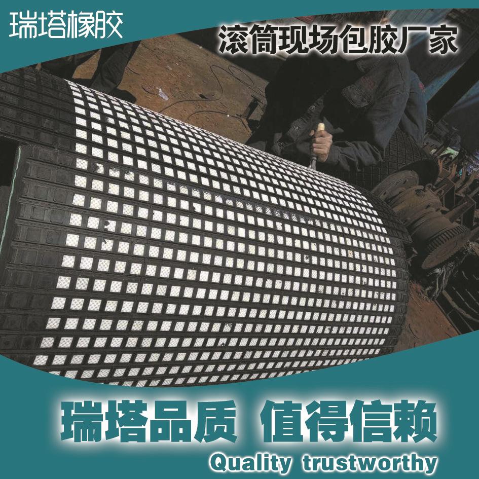 广西港口皮带机驱动陶瓷包胶板,冷粘式耐磨型陶瓷包胶板示例图11