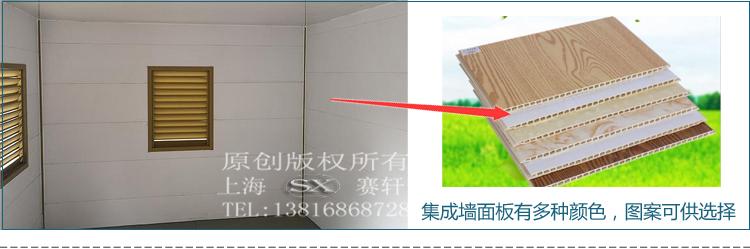 上海赛轩  FLF-020 ,垃圾房, 垃圾分类房,垃圾收集房, 垃圾房厂家示例图16