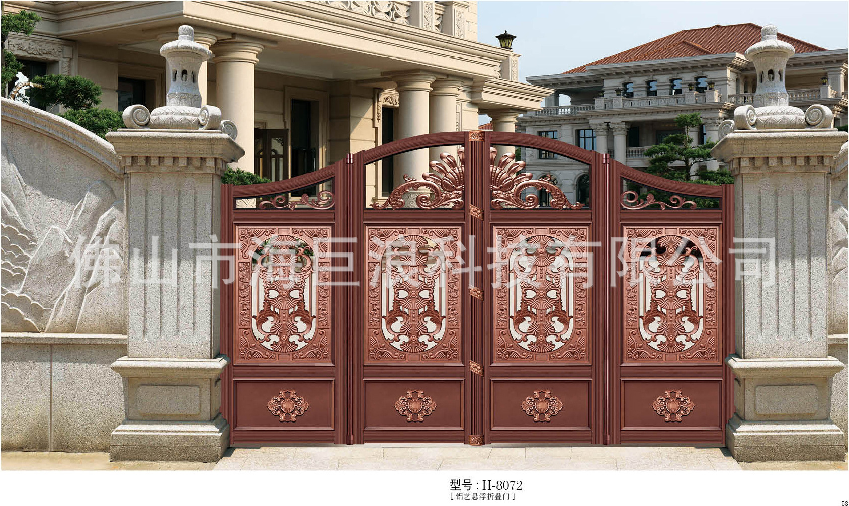 鋁藝懸浮折疊門H-8072.jpg