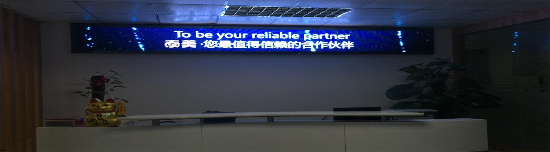 倾力推荐P2高清led屏 会议室小间距电子屏幕 高清 低灰示例图1