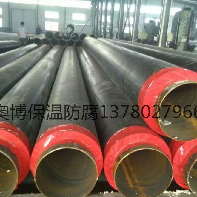 专业生产 保温钢管 聚乙烯聚氨酯保温钢管 批发 预制直埋保温钢管示例图12