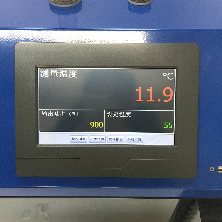 常压超声波微波化学合成仪 巩义科瑞MCR-3S多功能超声波组合反应器 常压合成、萃取反应示例图15