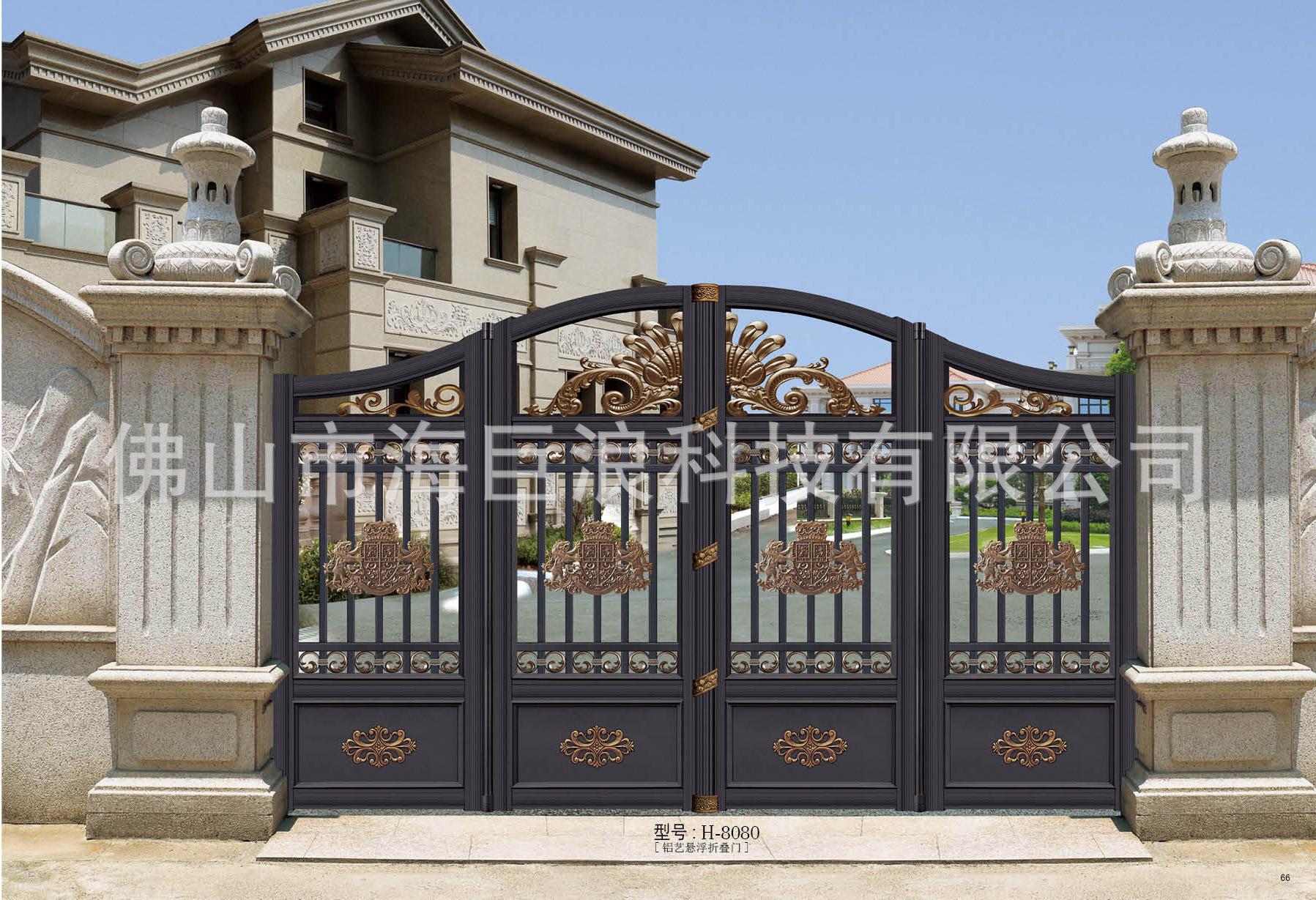 鋁藝懸浮折疊門H-8080.jpg