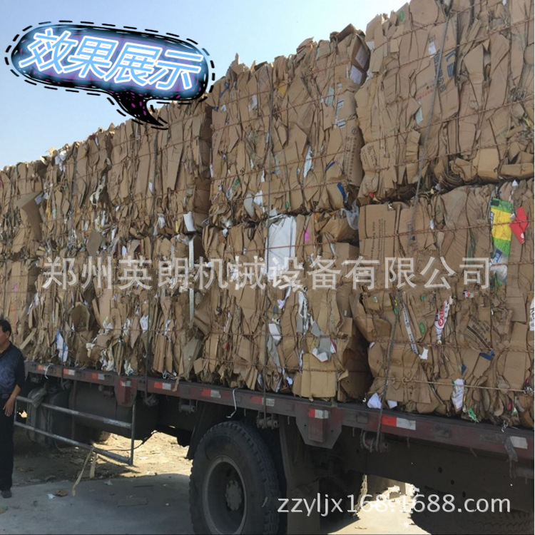 新品卧式液压废纸打包机农作物秸杆压块机 废旧纸箱塑料瓶打包机示例图23