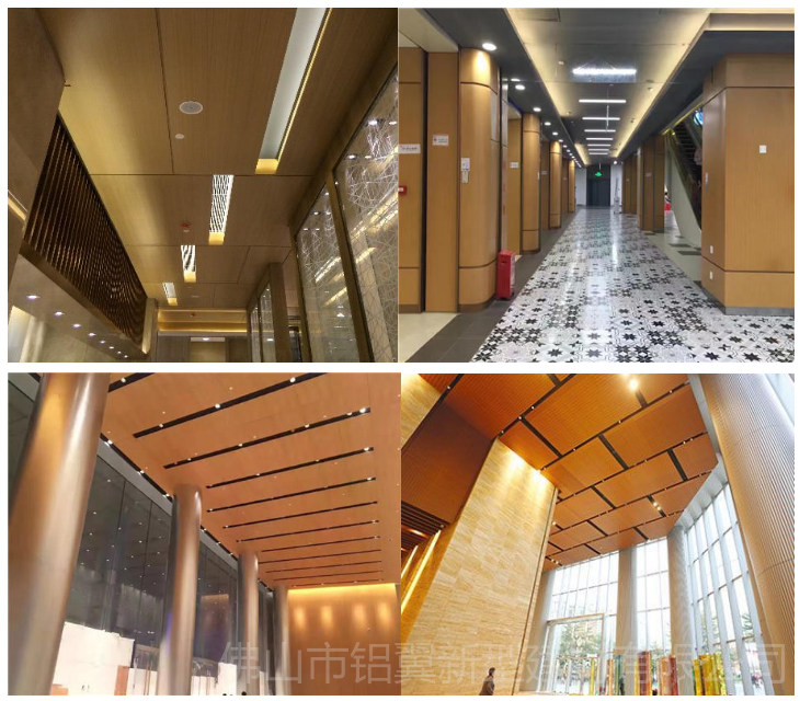 直供各种纹路颜色4d3d木纹铝单板 腐蚀木纹铝单板 手感木纹铝单板示例图15