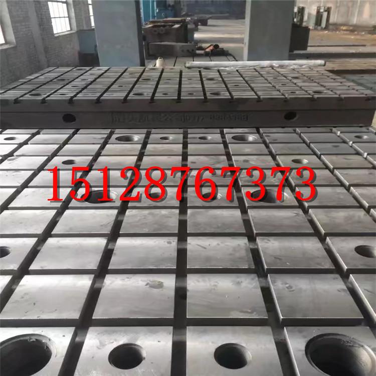 t型槽铸铁平台 铸铁T型槽平台 2米3米4米5米6米人防焊接铸铁平台平板 佳鑫支持来图定做示例图5