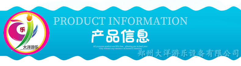 郑州大洋专业生产8座迪斯科转盘 厂家直销好玩的迷你迪斯科转盘示例图9