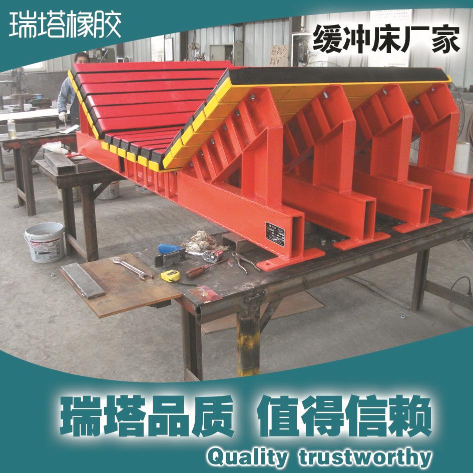 石料厂用超重型缓冲床落料区1220mm皮带缓冲床供应示例图7