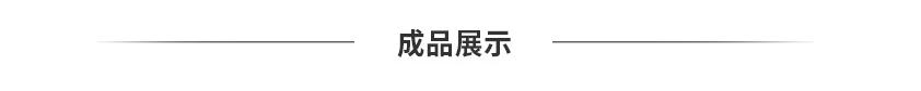 五金链条五金钉子装盒机 折盒机封口机自动包装机机械厂家广州荣裕示例图3