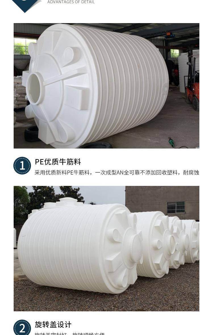 航升全新加厚牛筋料多功能塑料水塔 江西10吨塑料水箱示例图8