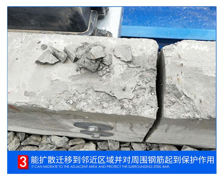 环氧胶泥 环氧树脂修补砂浆厂家批发 混凝土结构加固维修材料示例图5