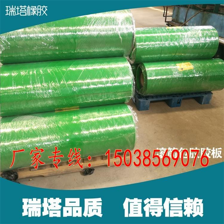 矿用安全标志菱形胶板生产厂家示例图14