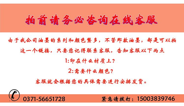 广东厂家批发LED光固化丝印油墨 PVC PC片材吸塑UV油墨 柔韧性好示例图4