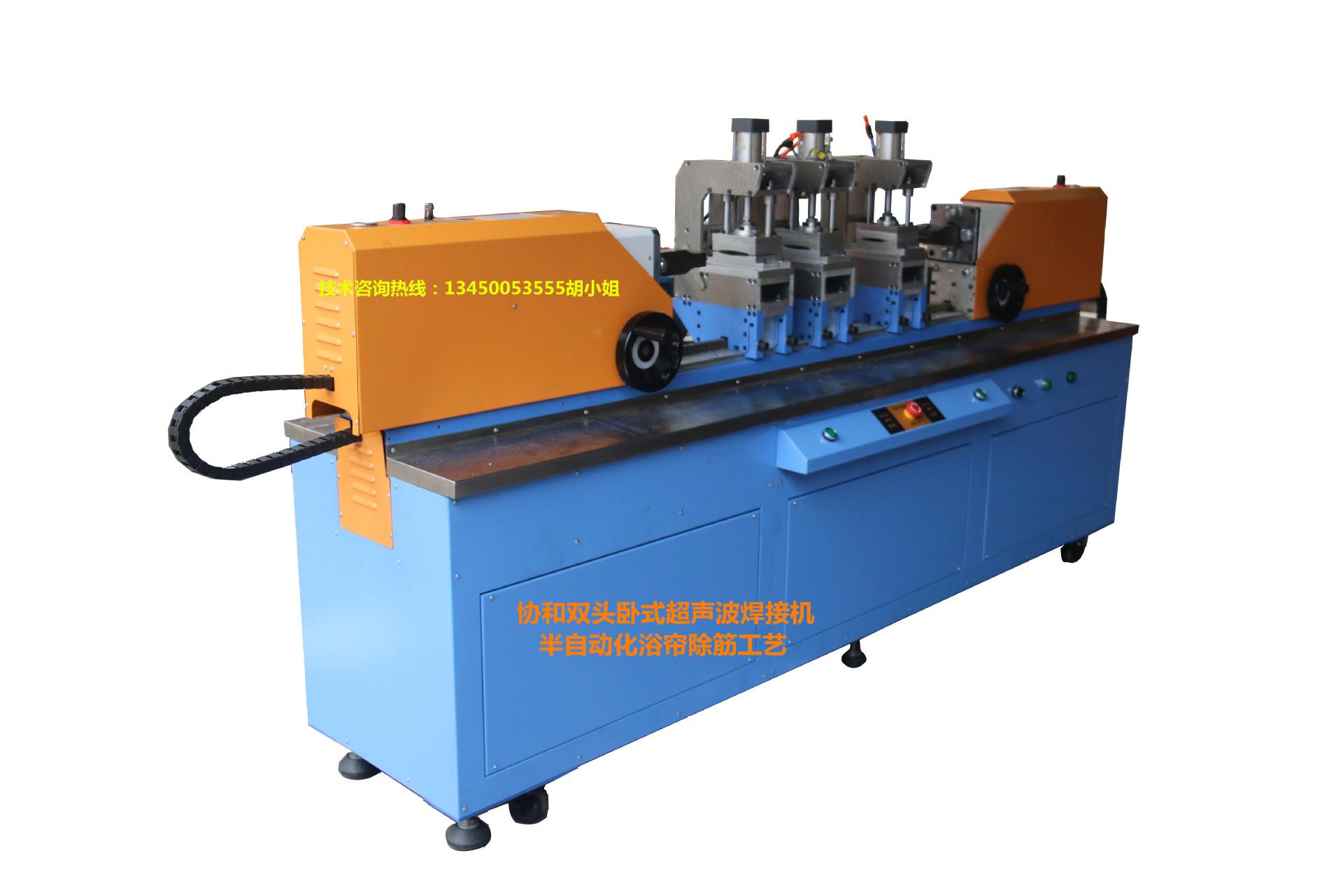 昆山超声波焊接机 防水防气密技术 PP料气密焊接龙布协和超声波机示例图12