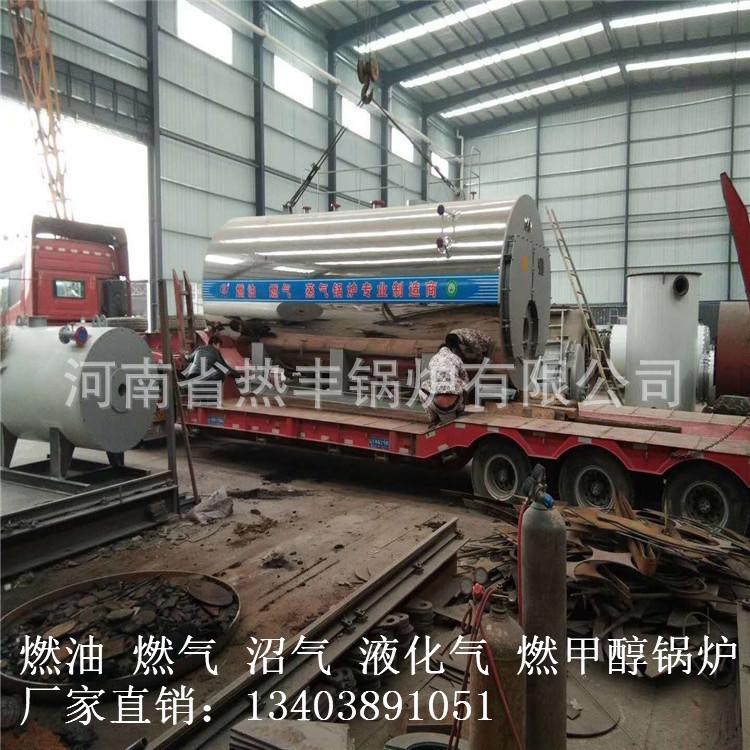 【0.2吨~0.4吨】求购一台燃油燃气两用锅炉示例图10