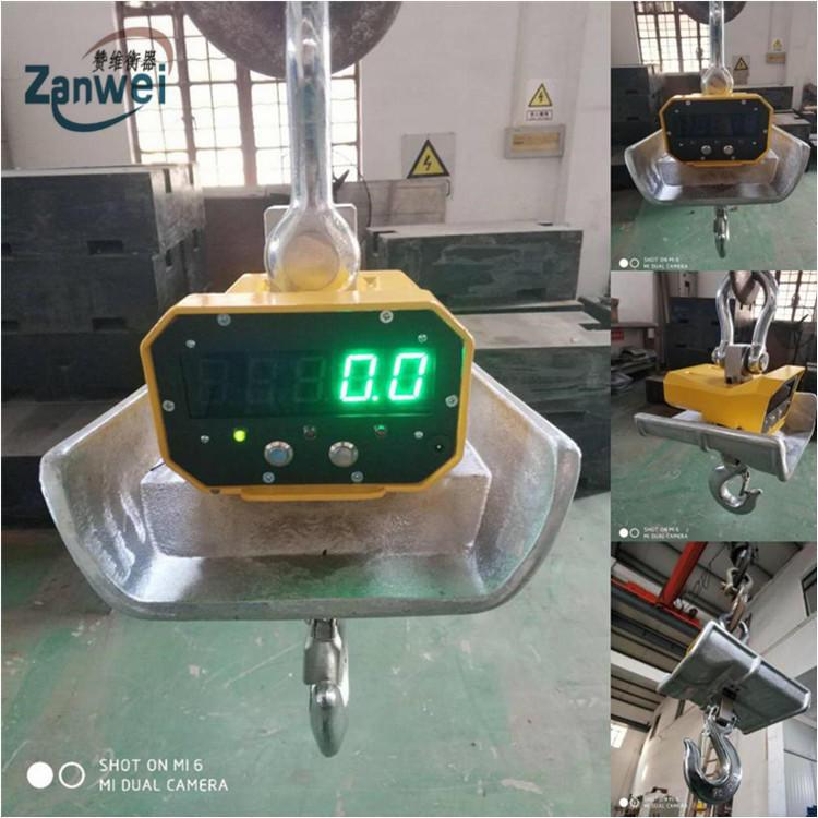 耐高温吊秤 浇铸冶金行业隔热电子吊钩秤 称铁水包吊磅示例图1