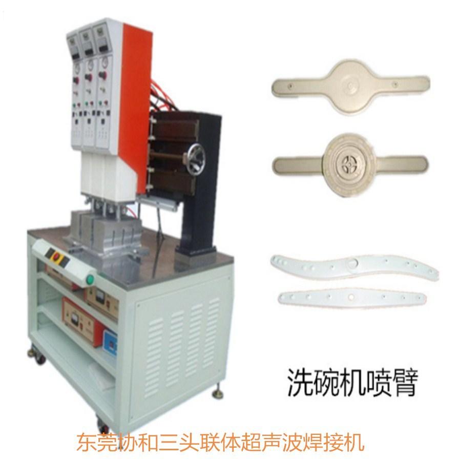 超音波机 厂家直销 价格优惠 PP料防气密 超音波焊接机示例图8