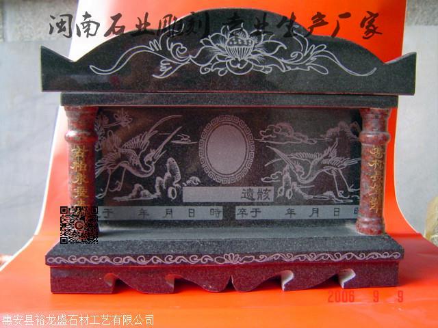 大理石龙凤棺材 玉石骨灰盒 殡葬用品 玉器骨灰盒示例图10
