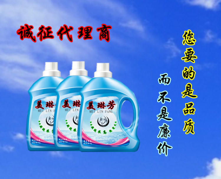 美琳芳系列组合件 洗护用品大促销示例图4