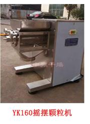 一步制粒机厂家定制直供 FL-120型 压片专用制粒机药厂颗粒专用示例图37