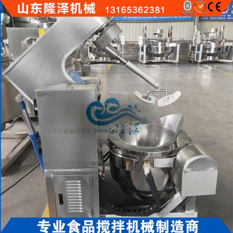 炒糖机,熬糖锅,化糖锅,融糖锅,电磁炒焦糖色机器