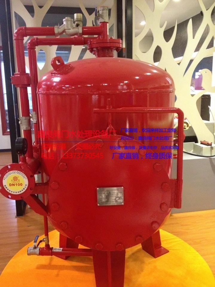压力储罐式泡沫比例混合器 消防立式泡沫罐pgnl 移动式泡沫液储罐示例图5