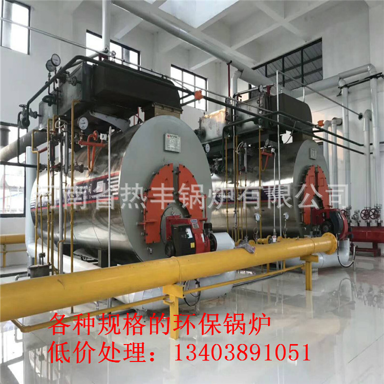 热丰 锅炉厂家 4吨燃油气蒸汽锅炉 燃气锅炉 节能环保示例图3