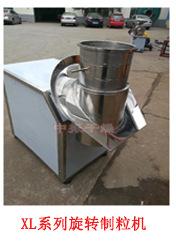 烘干箱热风循环烘箱 四门八车不锈钢烘干箱 蒸汽加热节能烘干设备示例图42