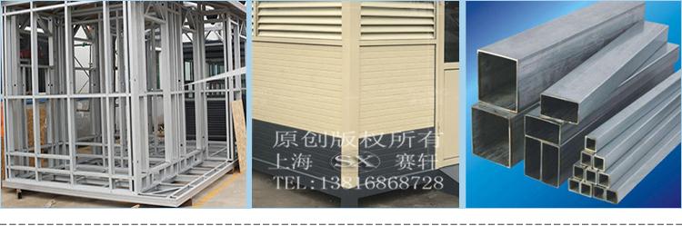 上海赛轩  FLF-020 ,垃圾房, 垃圾分类房,垃圾收集房, 垃圾房厂家示例图14