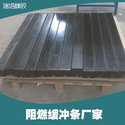 输煤机械厂专用缓冲条 阻燃抗静电耐磨缓冲条缓冲床示例图12
