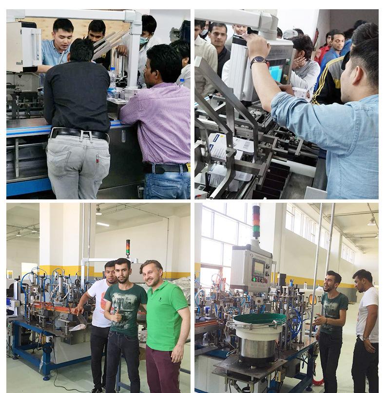 荣裕智能口罩装盒机 RY-ZNKZ-120 自动包装生产线厂家 质量保证示例图142