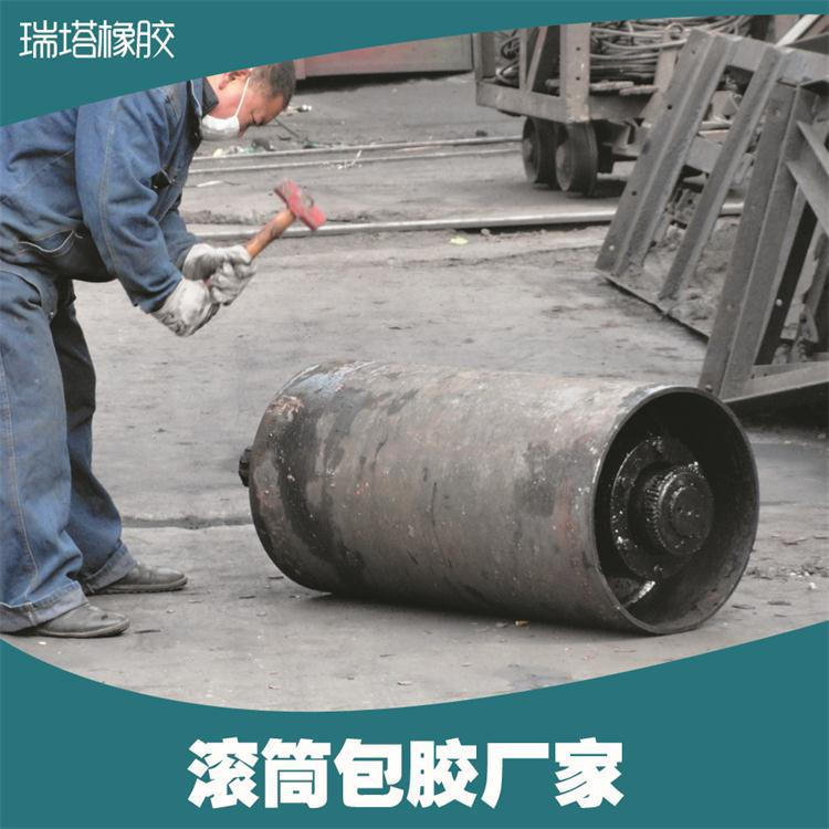 滚筒包胶专用冷硫化胶板厂家 冷粘菱形胶板厚度参数示例图12