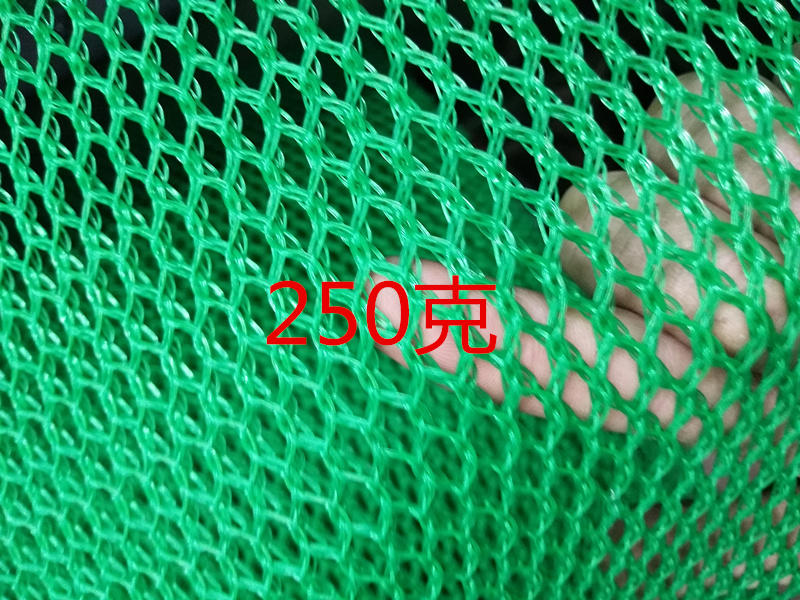 柔性防风抑尘网生产厂家,河北安平柔性防风抑尘网实体厂家,没有中间商赚差价,厂家直销示例图12