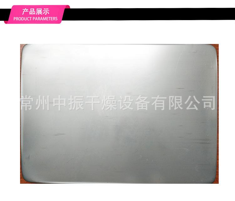 304不锈钢烘盘烘箱烘盘烤箱烘盘不锈钢烘盘厂家直销手工网盘示例图11