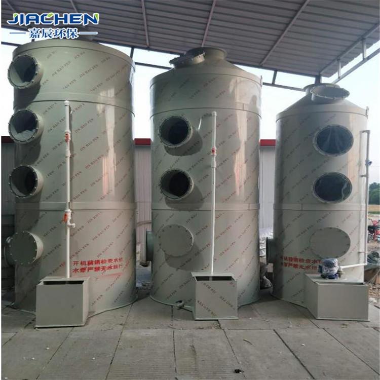 不锈钢喷淋塔 工业除臭净化设备 废气处理洗涤塔 嘉辰环保 山西吕梁示例图1
