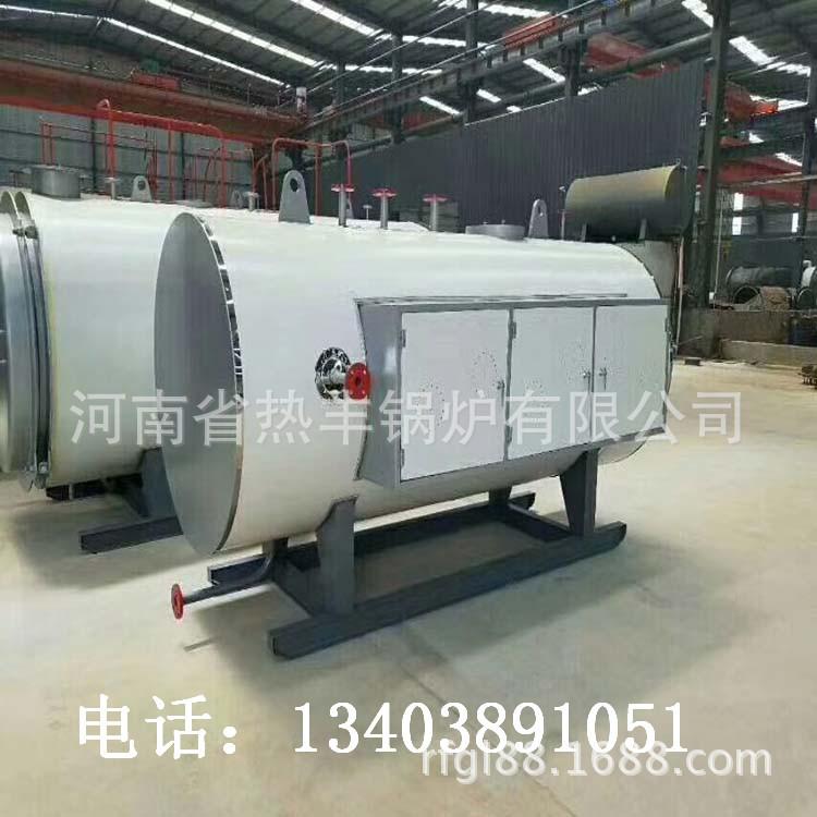 【代理】找电磁锅炉和电加热锅炉生产厂家代理示例图6