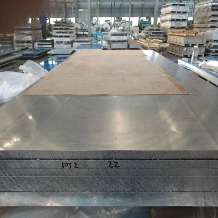 厂家直销5005-H32铝板 阳极氧化光亮5005-H32铝板示例图2